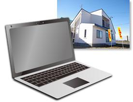 ずっと使える空室画像デジタルデータのイメージ。パソコンのイラスト